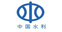 爱涂美画合作客户-中国水利