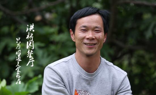 昆明洪桥园昭通菜品牌形象片
